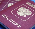 Загранпаспорт в России можно будет получить быстрее, чем раньше