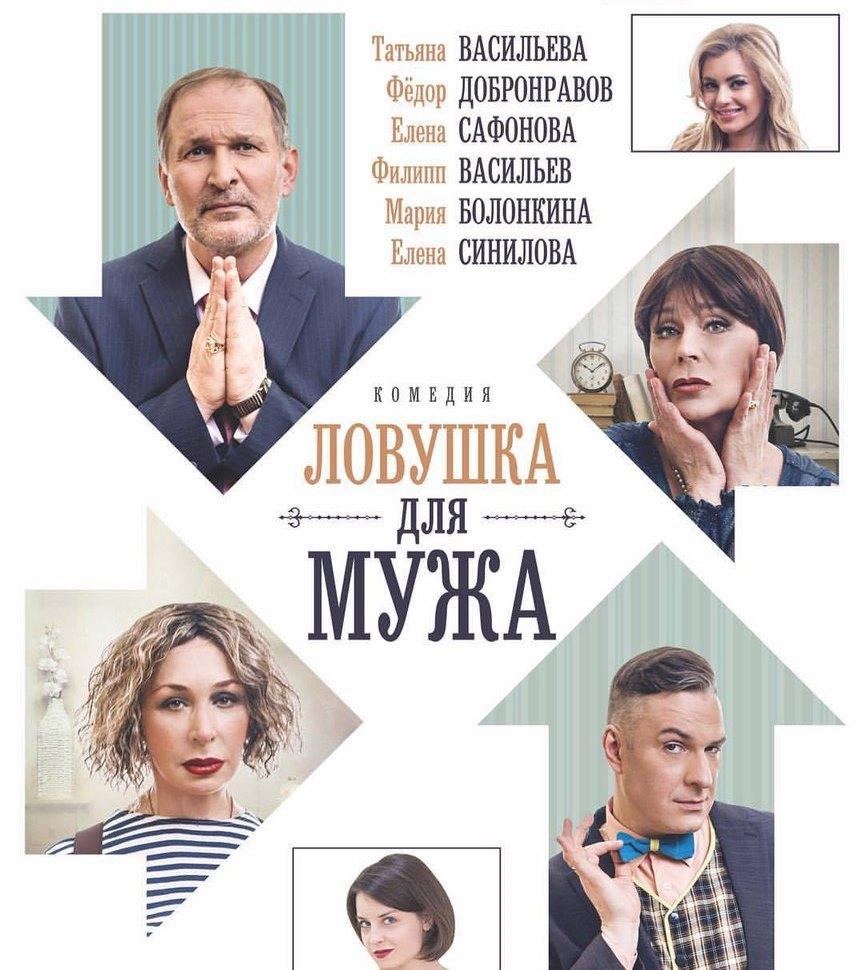 афиша театра имени максима горького