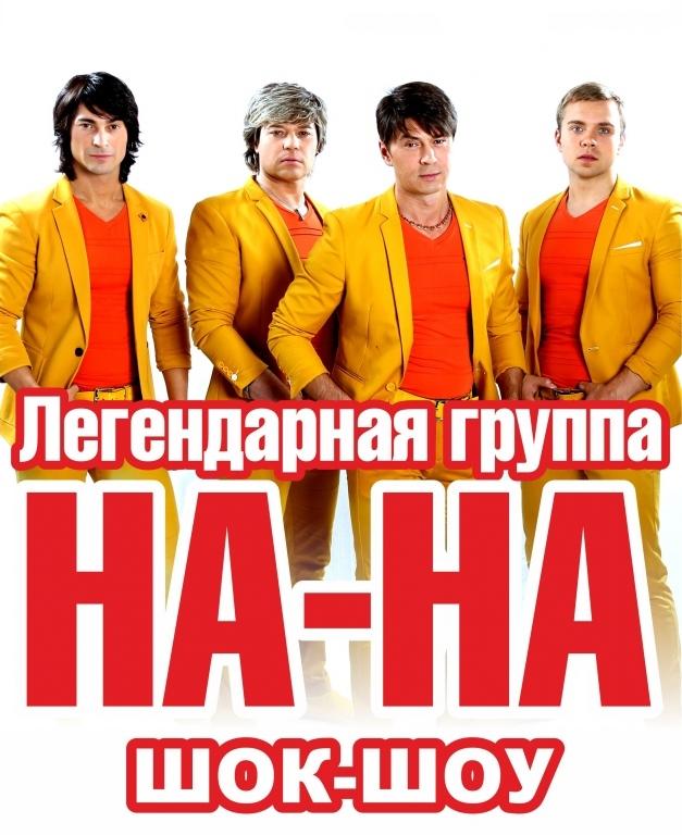 Афиша музыкальный театр апрель иркутск призрак оперы мюзикл мдм цена билета