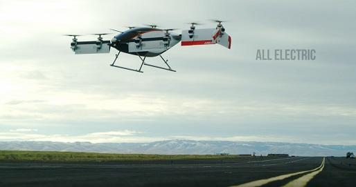 Airbus опубликовала видео с испытаниями летающего такси