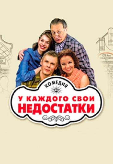 Зимний театр купить билеты трк чайка планета кино прокопьевск афиша цена