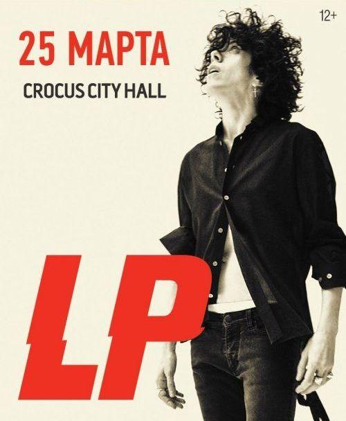 Куплю билет на концерт lp в москве купить билет спектакль дядюшкин сон
