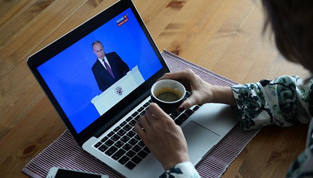Социологи выяснили, как россияне оценивают послание Путина