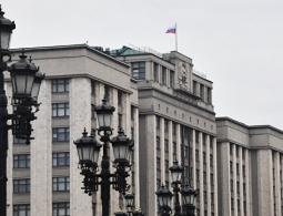 В Госдуму внесут законопроект об отмене ЕГЭ