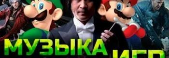 Музыка из анимэ и компьютерных игр | Kenichi Shimura