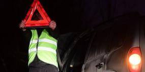 Российских водителей обязали надевать специальные жилеты