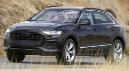 Audi анонсировала премьеру нового кроссовера Q8