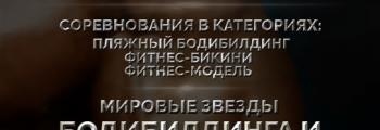 Всероссийский турнир «Кубок Яшанькина 2018»