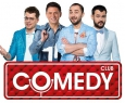 ХБДС-шоу | Comedy Club
