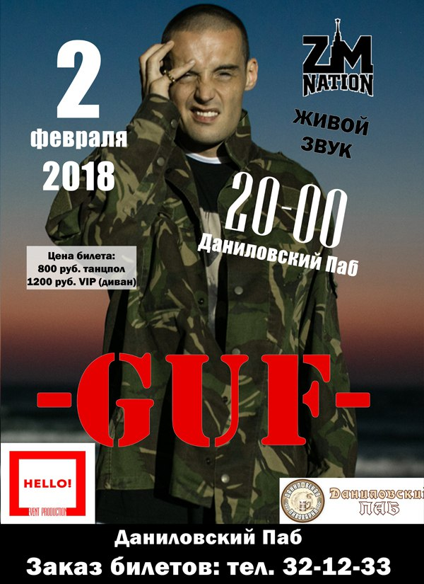 Брянск концерты заказ билетов театр им ленсовета афиша на октябрь
