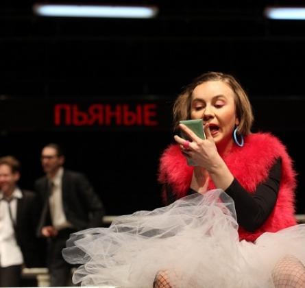 ПЬЯНЫЕ | БДТ им. Г. Товстоногова