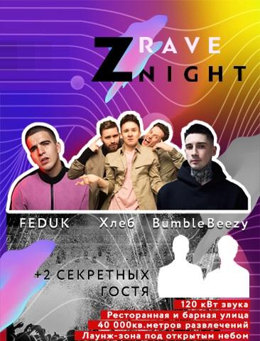 Z-Rave Night
