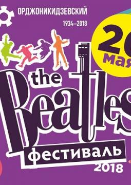 The Beatles fest