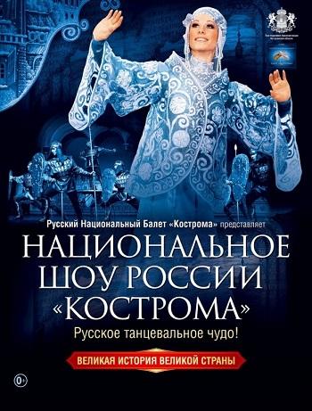 купить билет на концерт дюмина в москве