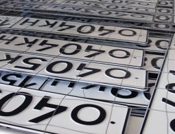 Срок хранения автомобильных номеров в ГИБДД увеличат в два раза