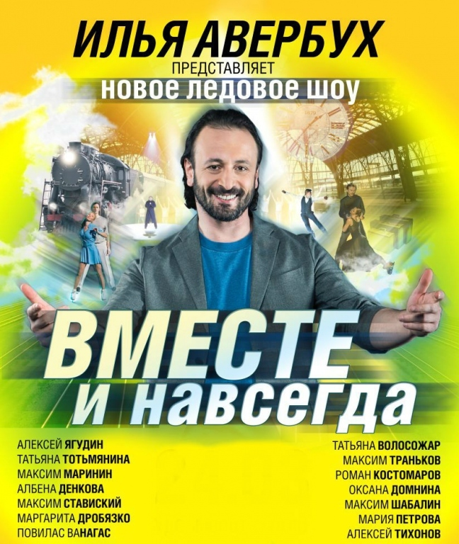 афиша нижний новгород на январь 2017 концерты
