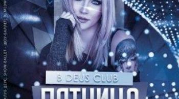 вечеринка в DEUS CLUB