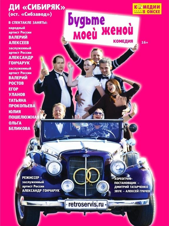 театр гончарука купить билет
