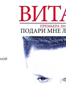 концерт бузовой 3 ноября купить билет