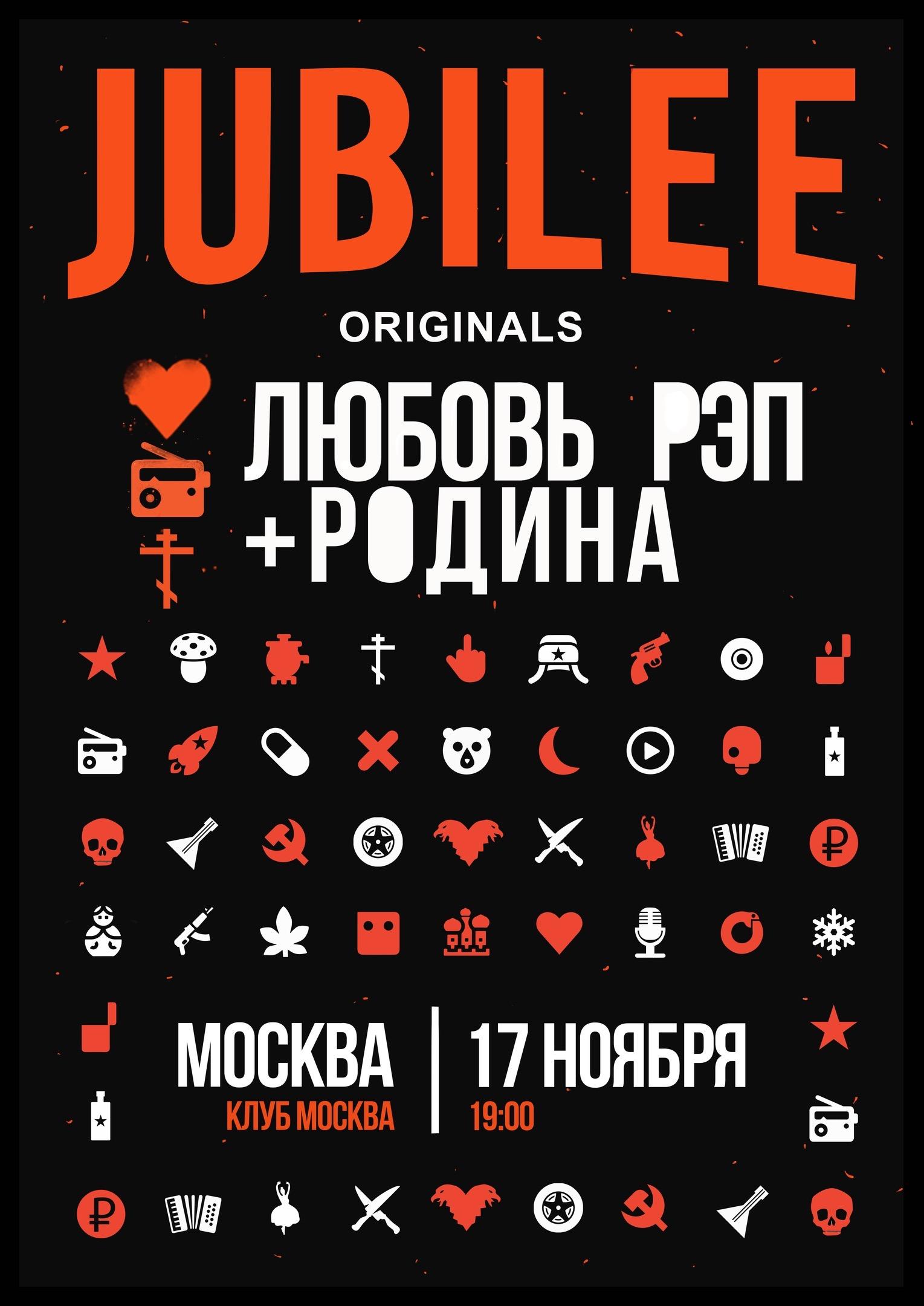 Билеты на концерты в клубы в москве что можно в мужских клубов