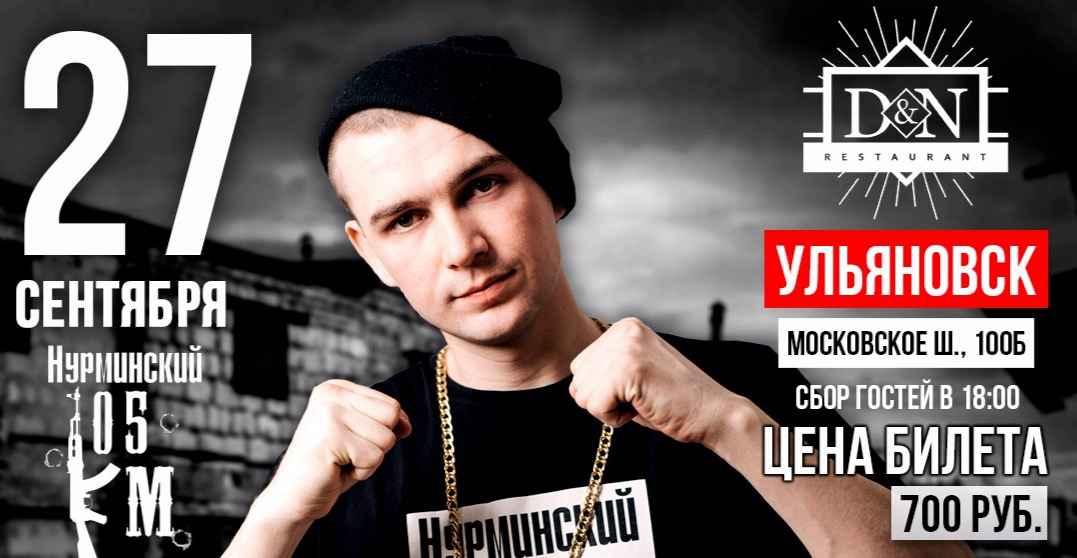 цены на билет в кино в ульяновске