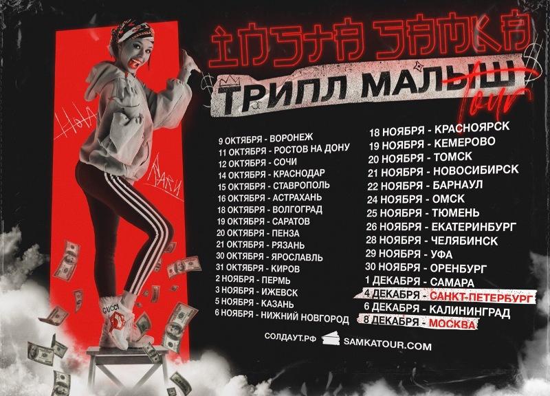 Афиша ночного клуба нижний новгород сеть фитнес клубов москва с бассейном