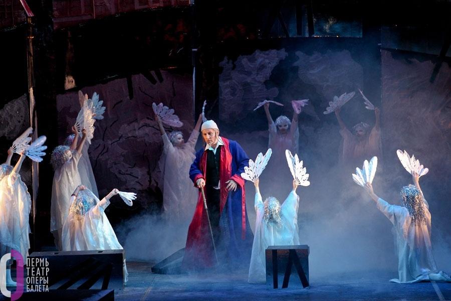 купить билеты в театр оперы и балеты пермь