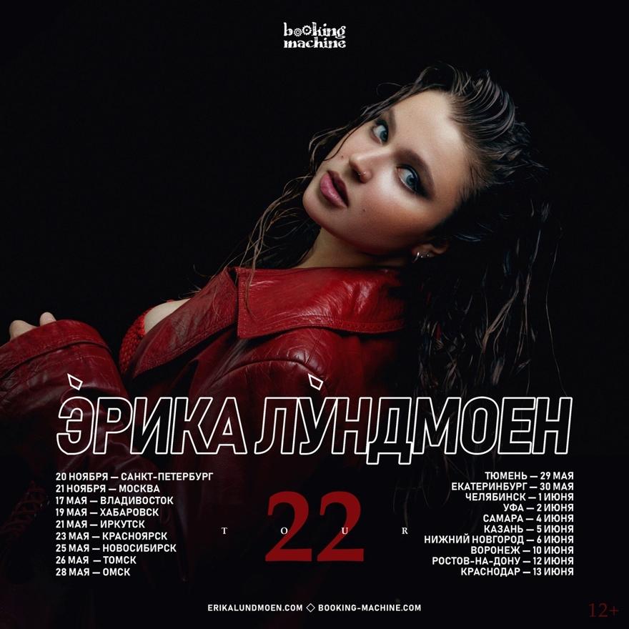 Афиша ночных клубов ростова soho rooms клуб в москве